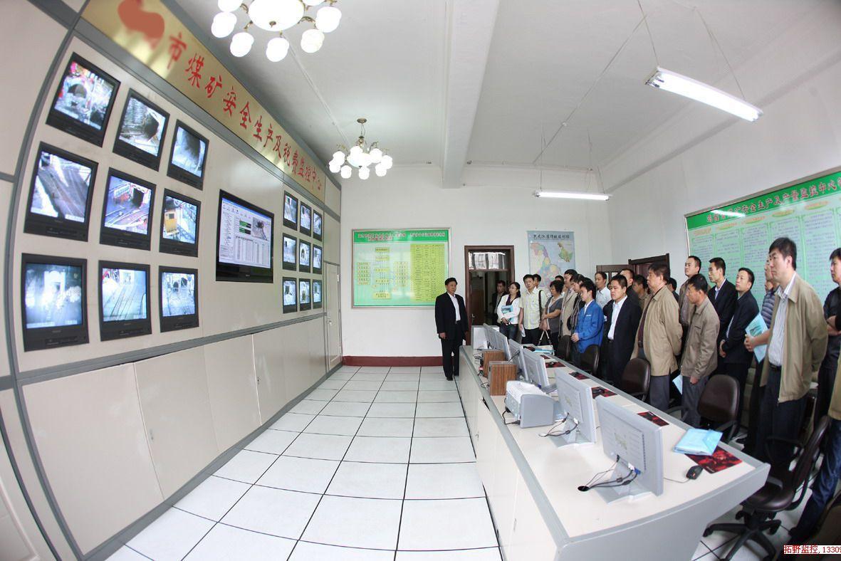 西安煤矿电视监控,13309214428